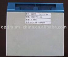 battery (lithium battery) pack 12v 17ah for UPS