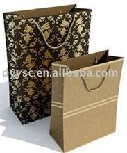 gorgeous carrier bag