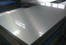 stamping aluminium sheets /coils /tape /strip /foils/metal/ supplier/ manufacture