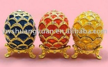 Fashion Metal Alloy Pewter Swaroski Rhinstone Crystal Enamel Easter Egg Trinket Jewelry Decorative Box ZBH10038
