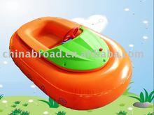 2011 hot-selling children electric bumper boat (PC-003)