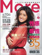 2011 Fashion Books and Magazines Printing