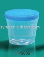 Disposable Sputum container 40ml