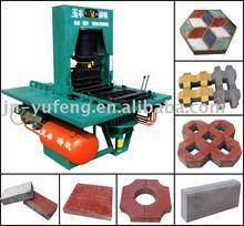 Concrete Paving Brick Making Machine/small brick making machine