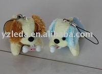 plush keyring/dog keyring/soft and stuffed keyring dog toy