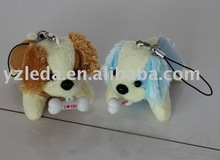 plush keyring/dog keyring/soft and stuffed keyring dog toy