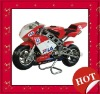 HOT!!!Mini Racing Pocket Bike (MC-503)