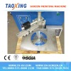 circular screen printing machine