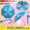 Promotional Straight Umbrella
