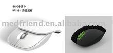 2011 New Slide Mouse