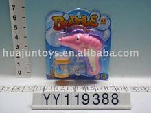 Animals Bubble Gun,Blowing bubbles,Fragrance bubbles