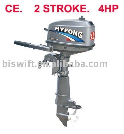 outboard motor  2 stroke
