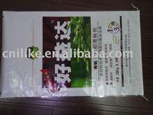 Paddy fertilizer bag