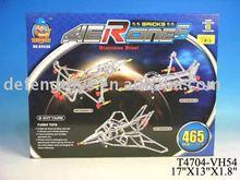 Metal assemble toy glider plane