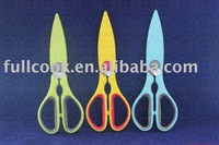 Magnetic scissor!!!Kitchen scissor w/colorful covers