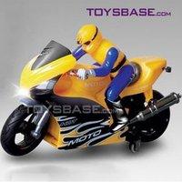 kids electric motorcycle & Remote control motorcycke