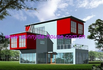 container house, movable house