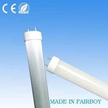 led animation tube light
