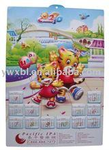 3D plastic PVC wall calendar 2012