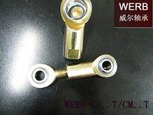 Tie Rod End Bearing CF(M)...T