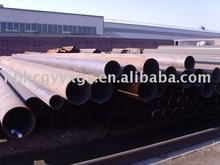 Single random length alloy steel pipe