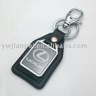 PU Keychain With Rectangular Car Logo