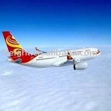 air rates Shanghai PVG to HONIARA,HIR,SOLOMON IS