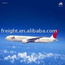air rates Shanghai PVG to RABAT (RBA),MOROCCO