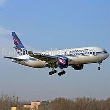 air rates Shanghai PVG to MAURITANIA (NKC),NOUAKCHOTT