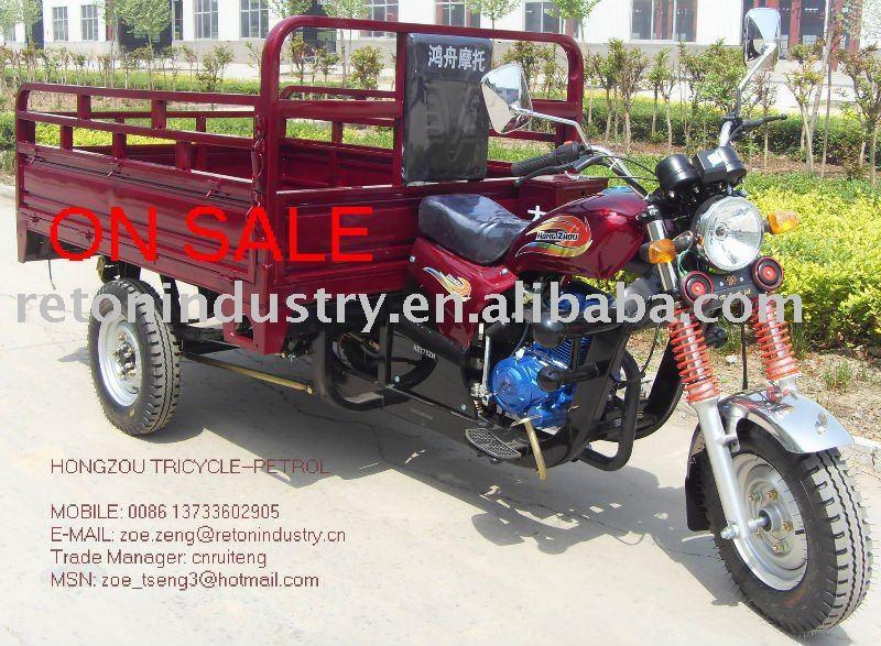 three wheel motorcycle(ON SALE)