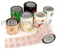 Printed PP packing film in roll