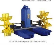 special aquaculture aerator