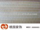 Tao Yuan Wall Paper Curtain