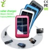 2600mAh solar powered battery charger keychain for iphone