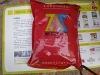 Compound Sodium Nitrophenolate (plant growth regualtor)