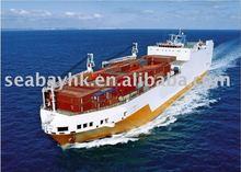 To Baku,Azerbaijan China shipping
