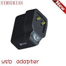 moving plug usb wall adapter