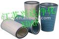 Reemplazo de donaldson cartucho de aire del filtro( xd8424)