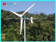 Eixo horizontal turbinas eólicas ímã permanente lâminas frp - 2000w pmg