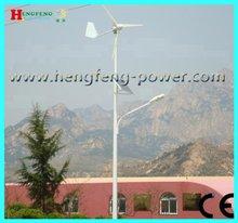 300w Wind power generator system permanent magnet