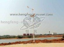 green energy solar&wind LED Light 60w