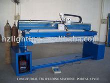 Longitudinal welding machine2