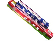 house wrap foil packaging for food packing manufacturers
