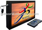 "TFT 10"" USB Touch Screen LCD Monitor"