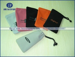 colorful drawstring velvet pouch for iPad