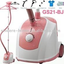 GS21-BJ Steamer For Silk