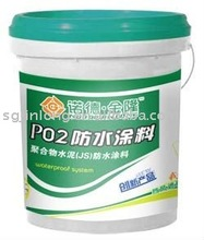 excellent polymer cement-based capillary crystalline waterproofing coating