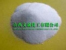 alkyl dimethyl ammonium chloride