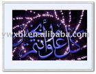 Pakistan muslim 3d lenticular pictures ,3d photos