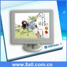 Brand new 10.4 inch TFT LCD TV, LCD Television display
